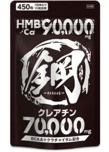 HMB サプリメント 鋼 HMB90,000mg クレアチン